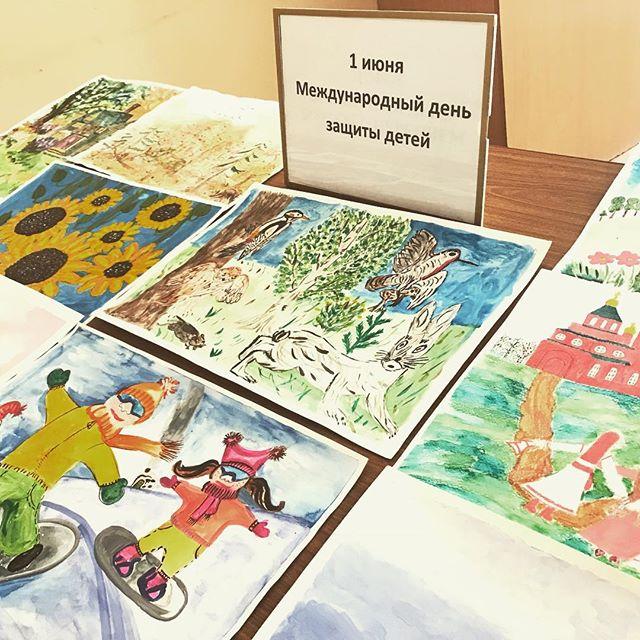 Не смотря на то, что наш профиль далеко не «детство», но мы провели конкурс рисунков среди детей у этому прекрасному  празднику! Обязательно поздравьте своих детей! #медицина73 #госпитальветерановвойн #госпитальветеранов #ульяновск